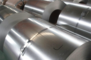 Jasa Import Aluminium Zinc Plated Steel in Coil